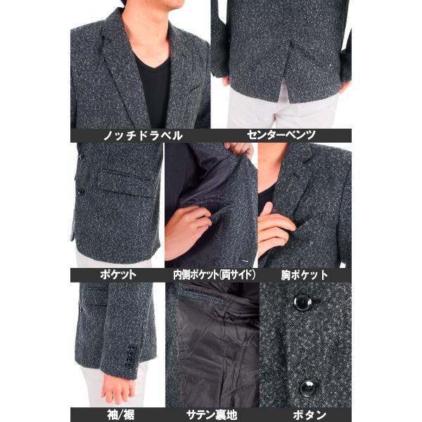 テーラードジャケット メンズ ネップツイード素材 ウール混 2Bノッチドラベル|topism|03