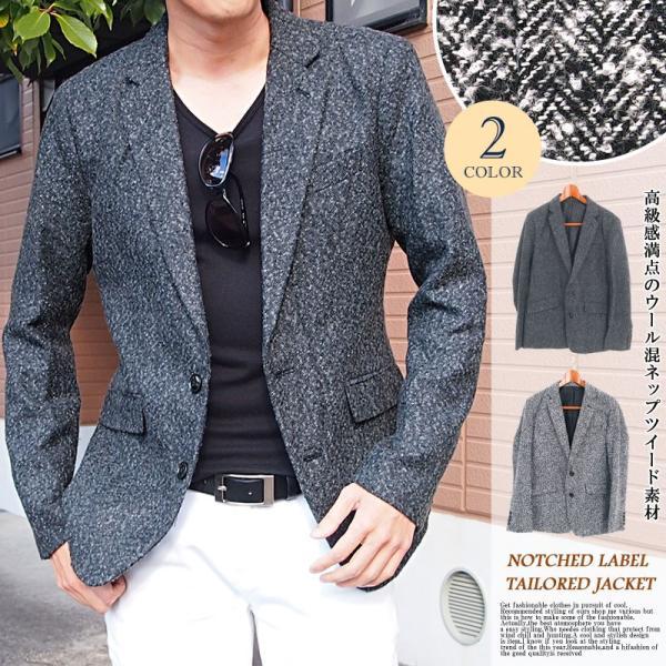 テーラードジャケット メンズ ネップツイード素材 ウール混 2Bノッチドラベル|topism|04