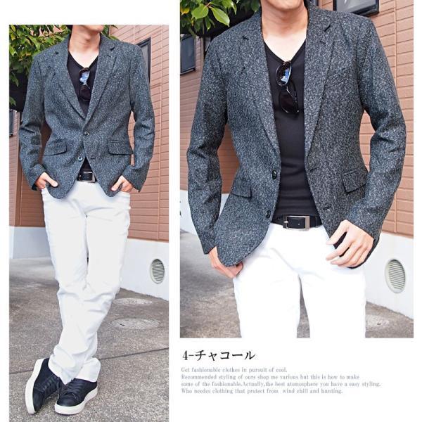 テーラードジャケット メンズ ネップツイード素材 ウール混 2Bノッチドラベル|topism|06