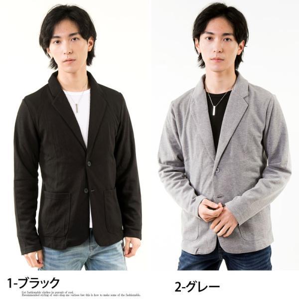 テーラードジャケット メンズ スウェット素材 ジャケット 無地 ノッチドラペル ストレッチ 長袖 topism 12