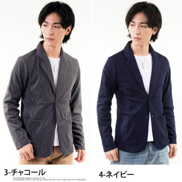 テーラードジャケット メンズ スウェット素材 ジャケット 無地 ノッチドラペル ストレッチ 長袖 topism 13