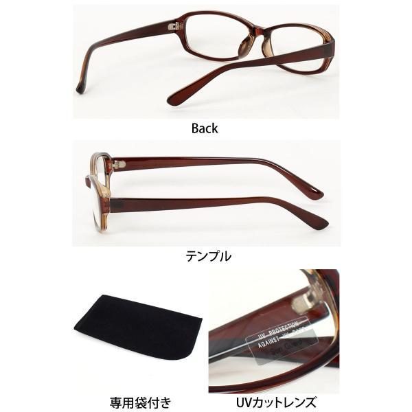 スクエア型サングラス サングラス メンズ 伊達メガネ 眼鏡 メガネ 伊達めがね 黒ぶち眼鏡|topism|11