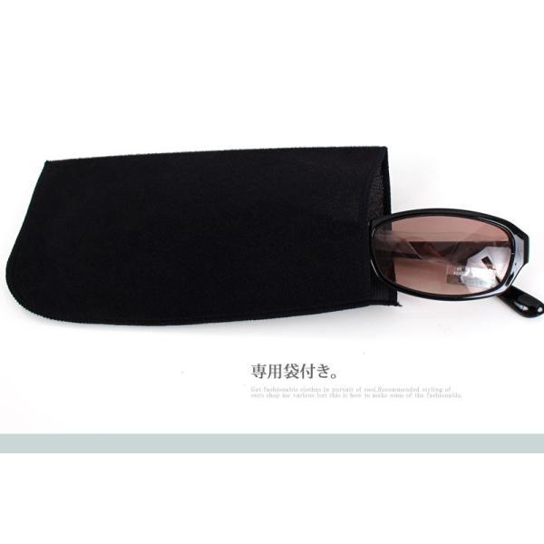 スクエア型サングラス サングラス メンズ 伊達メガネ 眼鏡 メガネ 伊達めがね 黒ぶち眼鏡|topism|05