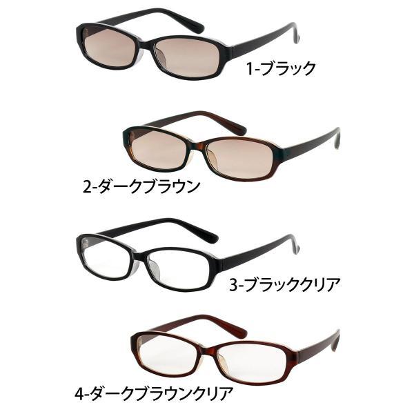スクエア型サングラス サングラス メンズ 伊達メガネ 眼鏡 メガネ 伊達めがね 黒ぶち眼鏡|topism|10