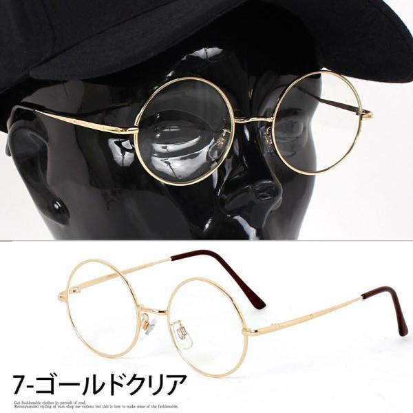 サングラス メンズ カラーレンズ 伊達メガネ 眼鏡 伊達めがね 丸メガネ ラウンドフレーム おしゃれ 人気 スモーク ライトカラー ブルー topism 12