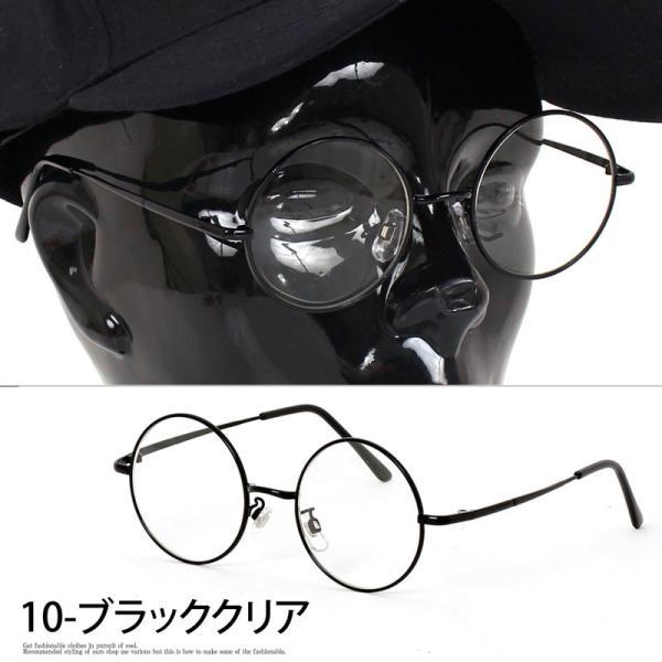 サングラス メンズ カラーレンズ 伊達メガネ 眼鏡 伊達めがね 丸メガネ ラウンドフレーム おしゃれ 人気 スモーク ライトカラー ブルー topism 15