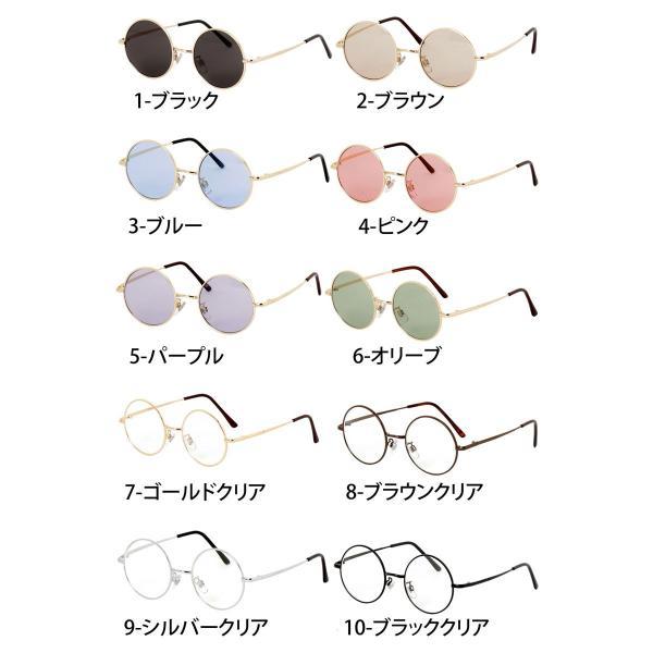 サングラス メンズ カラーレンズ 伊達メガネ 眼鏡 伊達めがね 丸メガネ ラウンドフレーム おしゃれ 人気 スモーク ライトカラー ブルー topism 16
