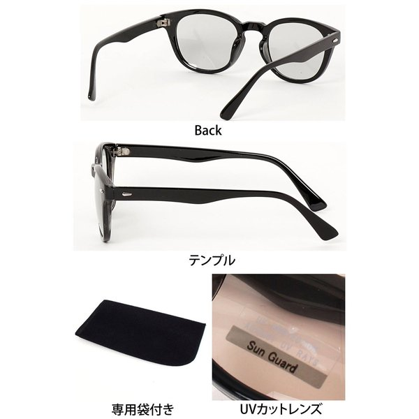 サングラス メンズ カラーレンズ 伊達メガネ 眼鏡 メガネ 伊達めがね 黒ぶち眼鏡 UVカット ウェリントン スモーク ライトカラー おしゃれ 人気 ブルー ブラック|topism|15