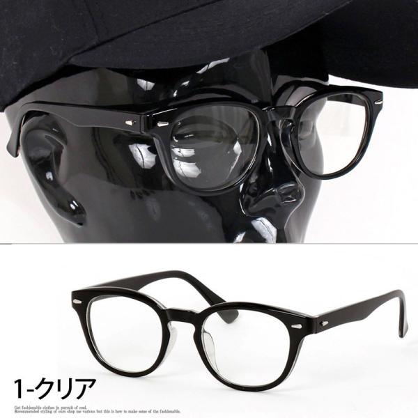 サングラス メンズ カラーレンズ 伊達メガネ 眼鏡 メガネ 伊達めがね 黒ぶち眼鏡 UVカット ウェリントン スモーク ライトカラー おしゃれ 人気 ブルー ブラック|topism|06