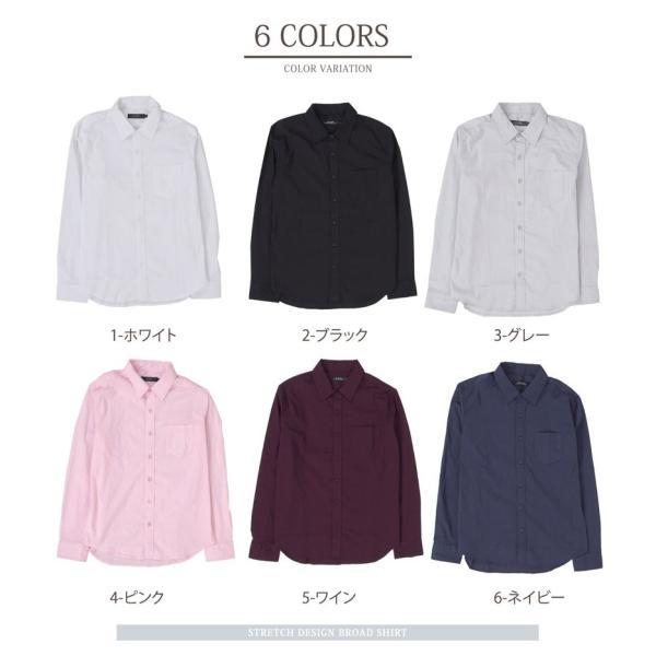 シャツ メンズ 無地 長袖 カジュアルシャツ ストレッチ 白シャツ ブロード 綿 コットン ドレスシャツ メンズファッション トップス|topism|12