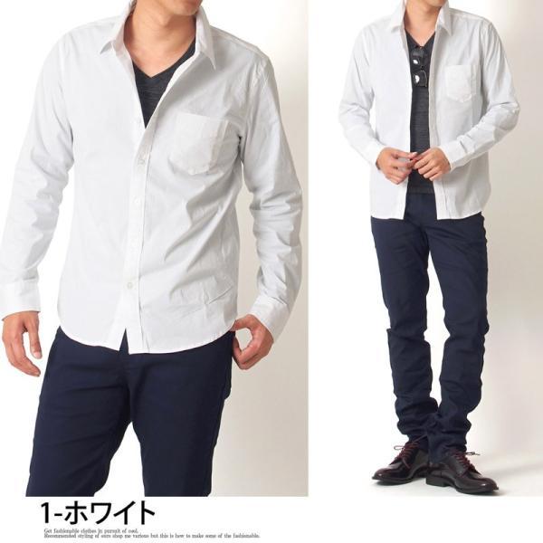 シャツ メンズ 無地 長袖 カジュアルシャツ ストレッチ 白シャツ ブロード 綿 コットン ドレスシャツ メンズファッション トップス|topism|13