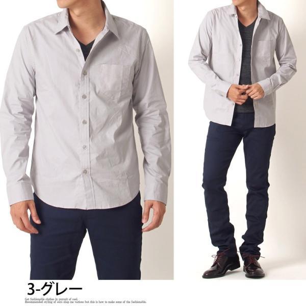 シャツ メンズ 無地 長袖 カジュアルシャツ ストレッチ 白シャツ ブロード 綿 コットン ドレスシャツ メンズファッション トップス|topism|15