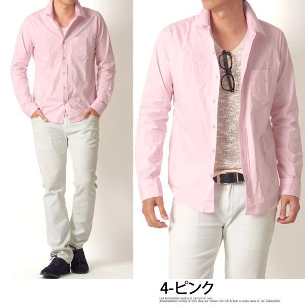 シャツ メンズ 無地 長袖 カジュアルシャツ ストレッチ 白シャツ ブロード 綿 コットン ドレスシャツ メンズファッション トップス|topism|16