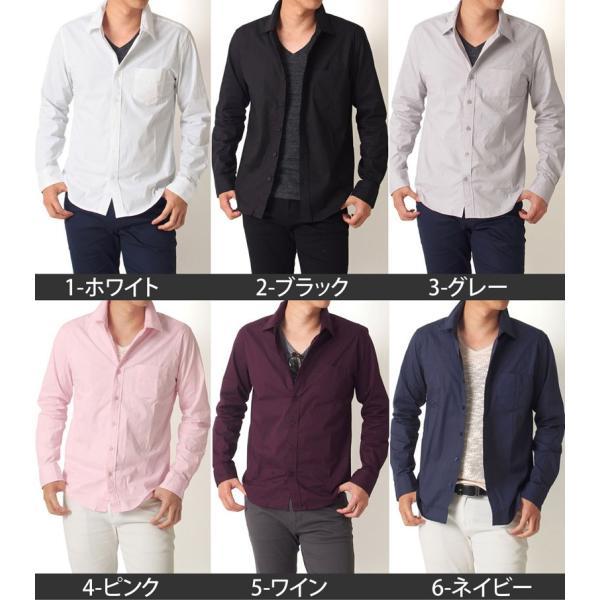 シャツ メンズ 無地 長袖 カジュアルシャツ ストレッチ 白シャツ ブロード 綿 コットン ドレスシャツ メンズファッション トップス|topism|19