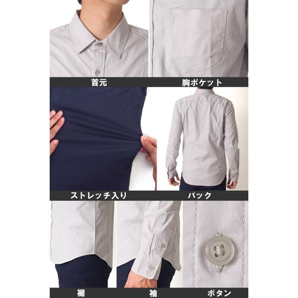 シャツ メンズ 無地 長袖 カジュアルシャツ ストレッチ 白シャツ ブロード 綿 コットン ドレスシャツ メンズファッション トップス|topism|20