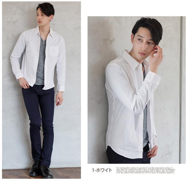 シャツ メンズ 無地 長袖 カジュアルシャツ ストレッチ 白シャツ ブロード 綿 コットン ドレスシャツ メンズファッション トップス|topism|04