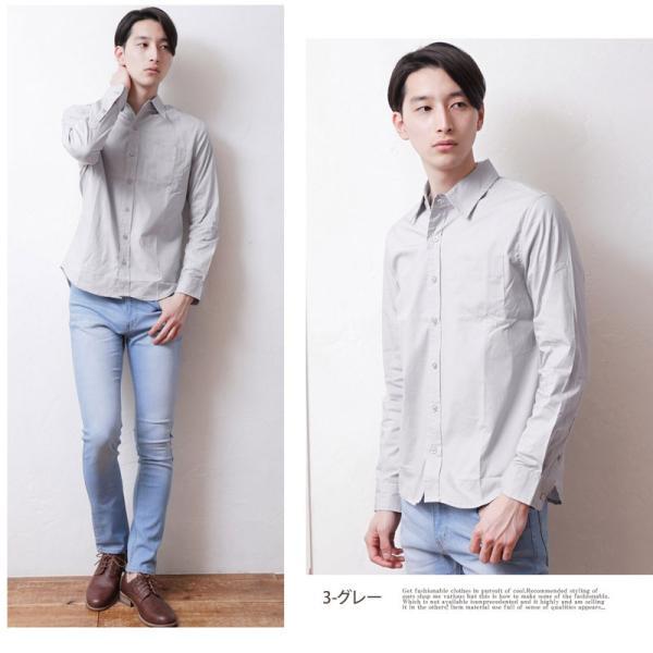シャツ メンズ 無地 長袖 カジュアルシャツ ストレッチ 白シャツ ブロード 綿 コットン ドレスシャツ メンズファッション トップス|topism|06