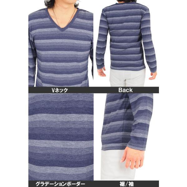 ロングTシャツ メンズ ロンT ボーダー グラデーション Vネック 長袖 カットソー トップス|topism|03