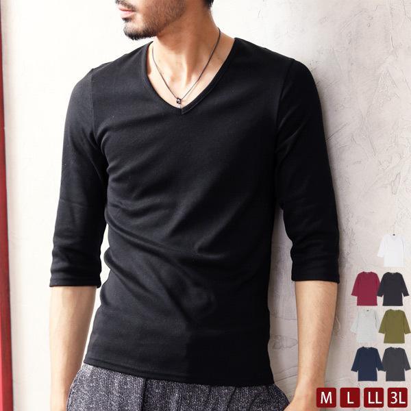 ロンT メンズ Tシャツ 長袖Tシャツ 長袖 7分袖 カットソー 無地 Vネック ロングTシャツ シンプル インナー トップス|topism|02
