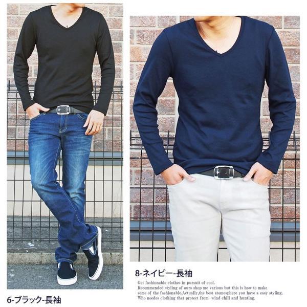 ロンT メンズ Tシャツ 長袖Tシャツ 長袖 7分袖 カットソー 無地 Vネック ロングTシャツ シンプル インナー トップス|topism|11