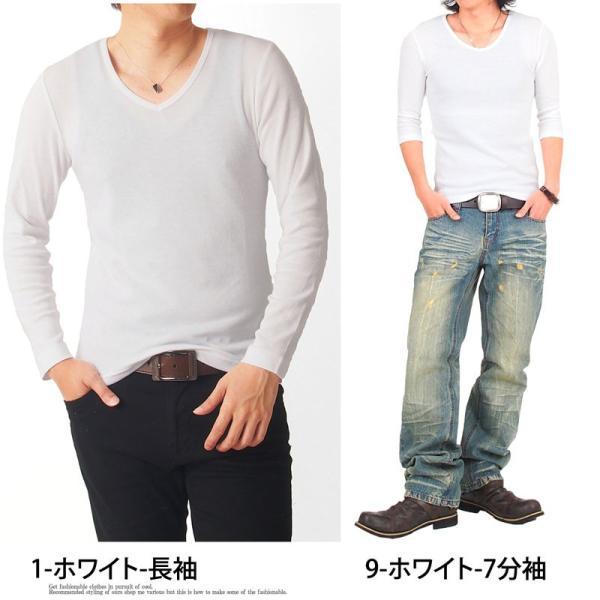 ロンT メンズ Tシャツ 長袖Tシャツ 長袖 7分袖 カットソー 無地 Vネック ロングTシャツ シンプル インナー トップス|topism|12