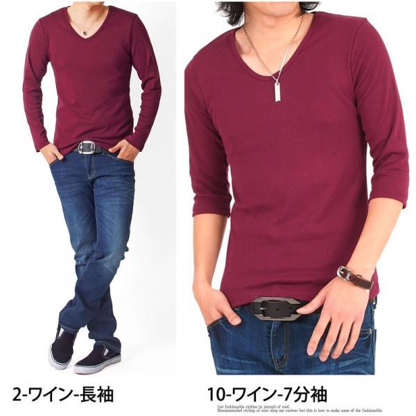 ロンT メンズ Tシャツ 長袖Tシャツ 長袖 7分袖 カットソー 無地 Vネック ロングTシャツ シンプル インナー トップス|topism|13