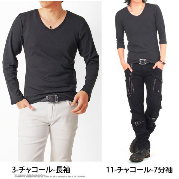 ロンT メンズ Tシャツ 長袖Tシャツ 長袖 7分袖 カットソー 無地 Vネック ロングTシャツ シンプル インナー トップス|topism|14