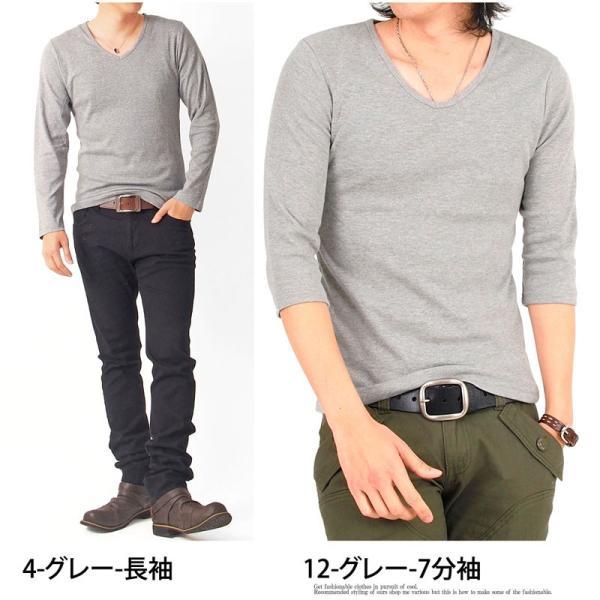 ロンT メンズ Tシャツ 長袖Tシャツ 長袖 7分袖 カットソー 無地 Vネック ロングTシャツ シンプル インナー トップス|topism|15