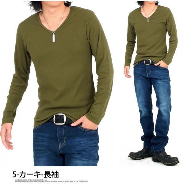 ロンT メンズ Tシャツ 長袖Tシャツ 長袖 7分袖 カットソー 無地 Vネック ロングTシャツ シンプル インナー トップス|topism|16