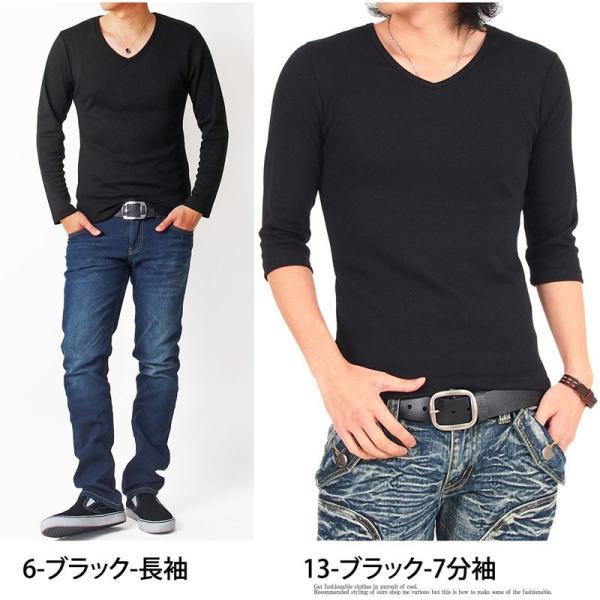 ロンT メンズ Tシャツ 長袖Tシャツ 長袖 7分袖 カットソー 無地 Vネック ロングTシャツ シンプル インナー トップス|topism|17