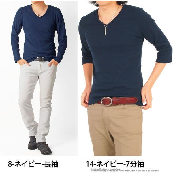 ロンT メンズ Tシャツ 長袖Tシャツ 長袖 7分袖 カットソー 無地 Vネック ロングTシャツ シンプル インナー トップス|topism|18