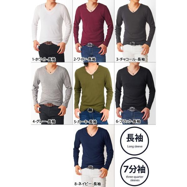 ロンT メンズ Tシャツ 長袖Tシャツ 長袖 7分袖 カットソー 無地 Vネック ロングTシャツ シンプル インナー トップス|topism|04