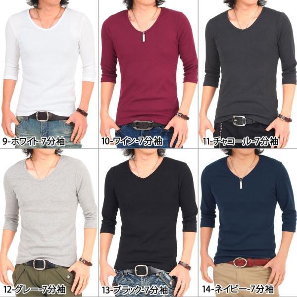 ロンT メンズ Tシャツ 長袖Tシャツ 長袖 7分袖 カットソー 無地 Vネック ロングTシャツ シンプル インナー トップス|topism|05