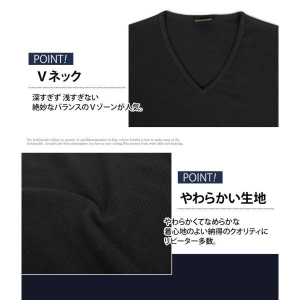ロンT メンズ Tシャツ 長袖Tシャツ 長袖 7分袖 カットソー 無地 Vネック ロングTシャツ シンプル インナー トップス|topism|07