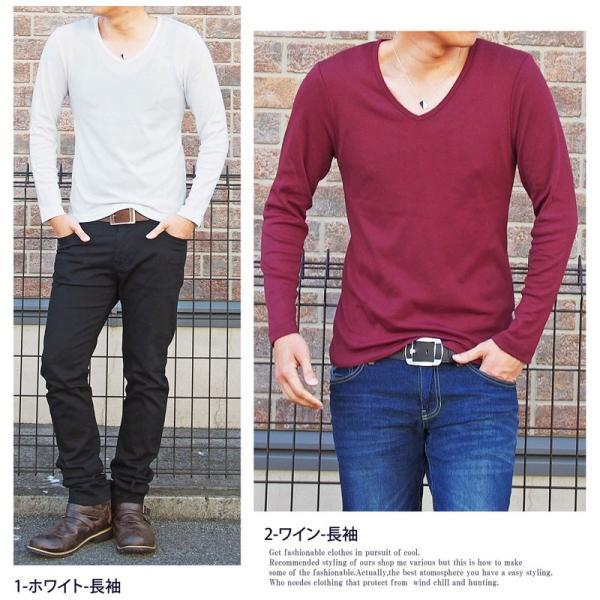 ロンT メンズ Tシャツ 長袖Tシャツ 長袖 7分袖 カットソー 無地 Vネック ロングTシャツ シンプル インナー トップス|topism|09