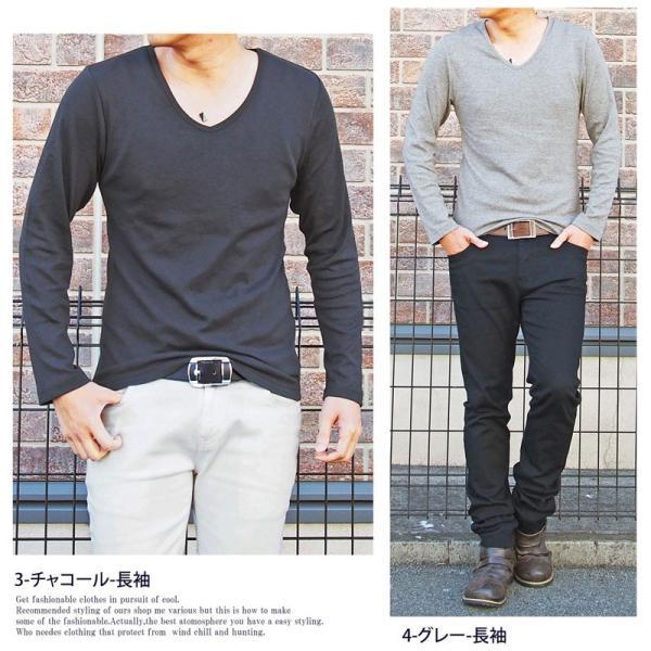 ロンT メンズ Tシャツ 長袖Tシャツ 長袖 7分袖 カットソー 無地 Vネック ロングTシャツ シンプル インナー トップス|topism|10