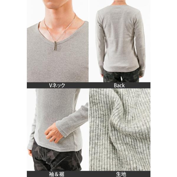 ロンT メンズ Tシャツ 長袖 ロングTシャツ テレコ素材 無地 Vネック カットソー リブ タイト 細身 トップス 伸縮 ストレッチ|topism|12