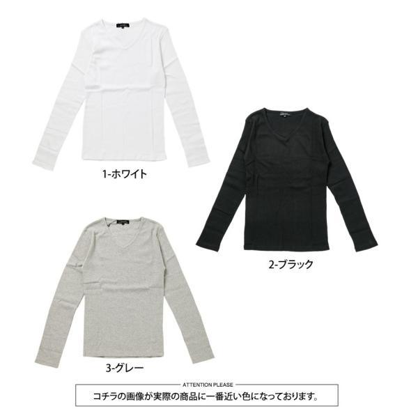 ロンT メンズ Tシャツ 長袖 ロングTシャツ テレコ素材 無地 Vネック カットソー リブ タイト 細身 トップス 伸縮 ストレッチ|topism|10