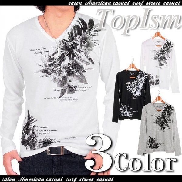 メンズロングTシャツ 長袖 Vネック ティーシャツ タイト フラワープリント 箔プリント|topism