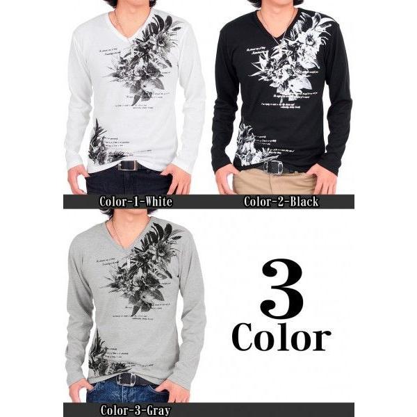 メンズロングTシャツ 長袖 Vネック ティーシャツ タイト フラワープリント 箔プリント|topism|02