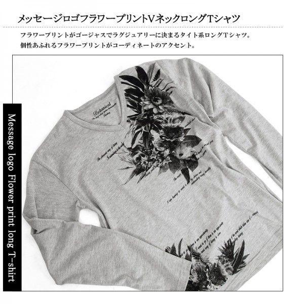 メンズロングTシャツ 長袖 Vネック ティーシャツ タイト フラワープリント 箔プリント|topism|06