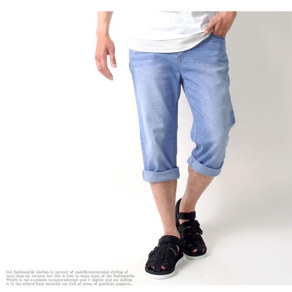 クロップドパンツ メンズ ハーフパンツ ボトムス デニム ショートパンツ ジーンズ ストレッチ ストレート ユーズド加工 7分丈 夏 伸縮 クライミングパンツ|topism|12