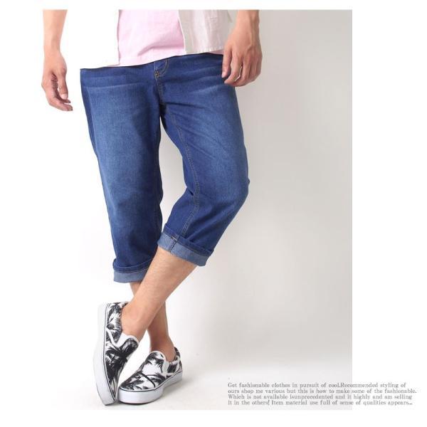 クロップドパンツ メンズ ハーフパンツ ボトムス デニム ショートパンツ ジーンズ ストレッチ ストレート ユーズド加工 7分丈 夏 伸縮 クライミングパンツ|topism|14