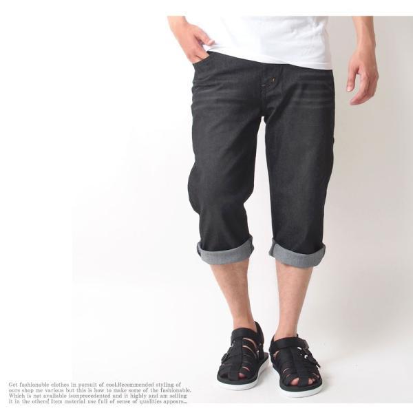 クロップドパンツ メンズ ハーフパンツ ボトムス デニム ショートパンツ ジーンズ ストレッチ ストレート ユーズド加工 7分丈 夏 伸縮 クライミングパンツ|topism|18