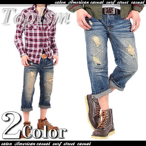 クロップドパンツ メンズ ハーフパンツ ショートパンツ USED加工 ダメージ パンツ ショート 短パン メンズファッション 通販|topism