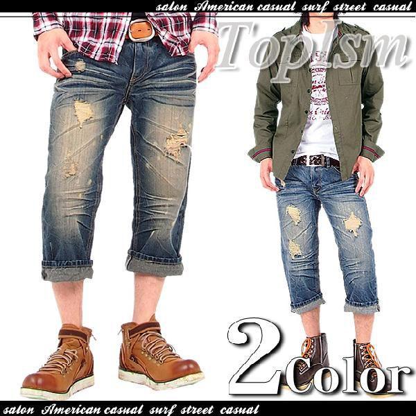 クロップドパンツ メンズ ハーフパンツ ショートパンツ USED加工 ダメージ パンツ ショート 短パン メンズファッション 通販|topism|02