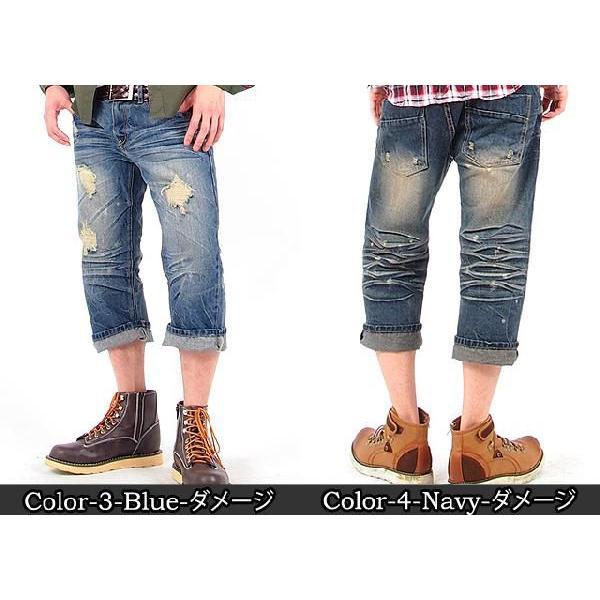 クロップドパンツ メンズ ハーフパンツ ショートパンツ USED加工 ダメージ パンツ ショート 短パン メンズファッション 通販|topism|03