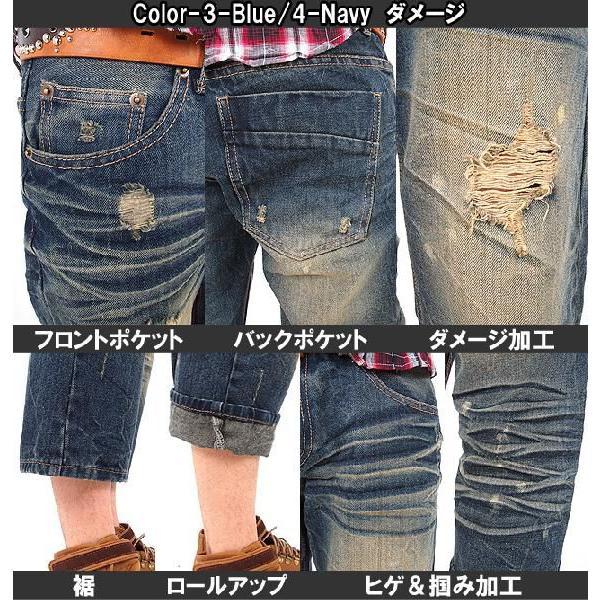 クロップドパンツ メンズ ハーフパンツ ショートパンツ USED加工 ダメージ パンツ ショート 短パン メンズファッション 通販|topism|04
