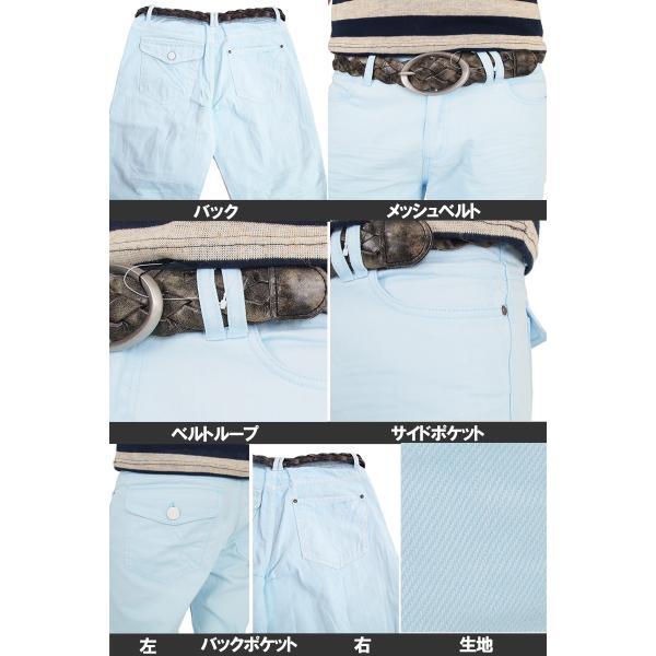 ハーフパンツ メンズ ショートパンツ 短パン ショーツ メンズハーフパンツ ホワイト 白|topism|03