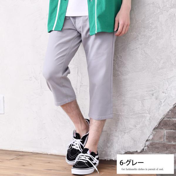 クロップドパンツ メンズ ハーフパンツ チノパン ショートパンツ メンズ ボトムス 短パン 7分丈 アンクル丈 クライミングパンツ 伸縮なし メンズファッション|topism|11